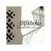 Canciones Españolas: Granados, Falla, Rodrigo & Otros (Music CD)