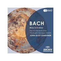 Bach: Mass in B Minor (Music CD)