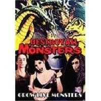 Destroy All Monsters - Grow Live Monsters