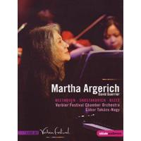 Martha Argerich Live at the Verbier Festival (Music CD)