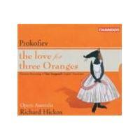 Prokofiev: (The) Love for Three Oranges