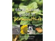 Earth User's Guide To Permaculture 2