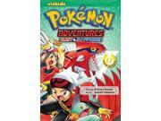 Pokemon Adventures 17: Ruby & Sapphire (pokemon Adventures)