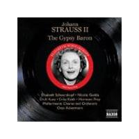 Strauss, J II: (Der) Ziguenerbaron, \'The Gypsy Baron\' (Music CD)