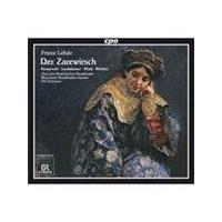 Lehár: (Der) Zarewitsch (Music CD)