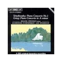Tchaikovsky - CONCERTOS FOR PIANO & ORCHESTRA