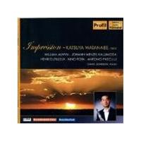 VARIOUS COMPOSERS - Impression (Watanabe)