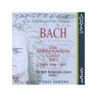 Bach: Wohltempierte Clavier (Das), Book 1