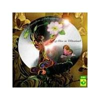 Amorphous Androgynous - Alice In Ultraland (Music CD)