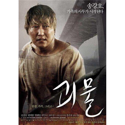 The Host Poster Movie Korean C 11 x 17 In - 28cm x 44cm Kang-ho Song Hie-bong Byeon Hae-il Park Du-na Bae Ah-sung Ko