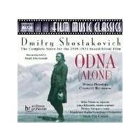 Dmitry Shostakovich - Odna (Fitz-Gerald, Frankfurt Radio SO) (Music CD)