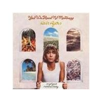 Kevin Ayers - Yes We Have No Mananas (Music CD)
