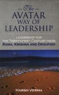 The Avatar Way Of Leadership