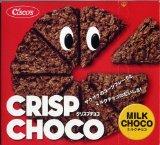 Cisco - Crisp Choco Milk