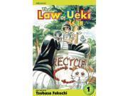 The Law Of Ueki 1 Law Of Ueki (graphic Novels)