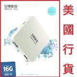 16G Big Flash Memory, 1G RAM, Unblock Tech Newest Gen.2 S800 Plus, Smart TV Box Chinese Channel 安博盒子 UBOX Android 4.0 Interne IP TV Set Top Box, Quad Core CPU