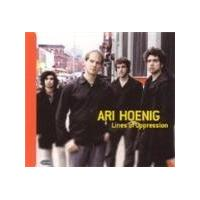 Ari Hoenig - Lines Of Oppression (Music CD)