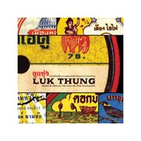 Various Artists - Luk Thung (Classic & Obscure 78s From The Thai Countryside) (Music CD)