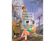 Mobile Suit Gundam The Origin 6 Mobile Suit Gundam: The Origin Collectors