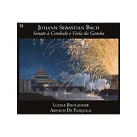 Bach: Sonate à Cembalo è Viola da Gamba (Music CD)