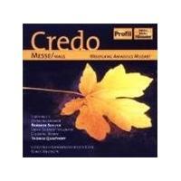 Wolfgang Amadeus Mozart - Credo Mass (Knubben, Gurzenich Kammerorchester Koln)