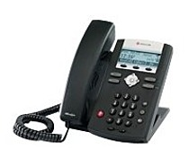 The Polycom SoundPoint IP 335 phone is designed to bring a high quality, cost effective solution to cubicle workers call center operators through advanced telephony features and HD Voice technology, making voice communications more effective and productive
