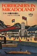 This is an account of life in the foreign communities and former Foreign Settlements or Concessions in Japan that flourished after Japan was opened to foreign trade in 1859