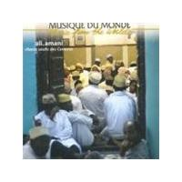 Various Artists - Sufi Songs From The Comoros (Music CD)