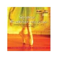 Sergey Rachmaninov - Symphonic Dances (Uriarte, Mrongovius)