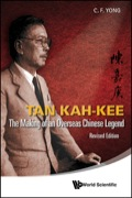 For a Chinese immigrant in South-East Asia to make good is not unique, but what is unique in Tan Kah-kee's case is his enormous contribution to employment and economic development in Singapore and Malaya