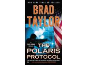 The Polaris Protocol (pike Logan Thriller)