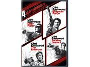 4 Film Favorites: Dirty Harry Collection (dvd / Ntsc)