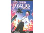 Neon Genesis Evangelion 5 Neon Genesis Evangelion (Viz) (Graphic Novels) 2 Binding: Paperback Publisher: Viz Publish Date: 2004/07/07 Synopsis: Follows the adventures of Shinji Ikari, a child of the new Earth who piloted Evangelion, a colossal biomechanical weapon, to battle the fearsome Angels