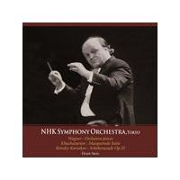 Wagner: Orchestra pieces; Khachaturian: Masquerade Suite; Rimsky-Korsakov: Scheherazade (Music CD)