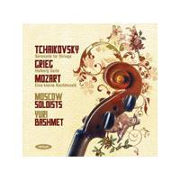 Tchaikovsky: Serenade for Strings; Grieg: Holberg Suite; Mozart: Eine kleine Nachtmusik (Music CD)