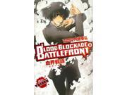 Blood Blockade Battlefront 3 (blood Blockade Battlefront)