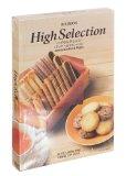 Bourbon Gift High Selection HS-10 Eng Cookies, 10.58 Ounce