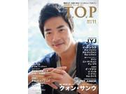 Korean Top 2011/11 Mon - Kwon Sang Woo / Jyj / Kon'yu / Jang Keun Suk / Super Junior