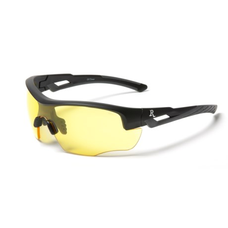 Platinum Grade Protective Eyewear (for Youth)