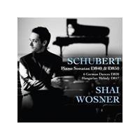 Schubert: Piano Sonatas; 6 German Dances; Hungarian Melody (Music CD)