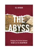 Eli Avidar looks into the abyss that divides Israel from its Arab neighbors, in order to understand the inherent flaws, prevailing misunderstandings, and tragic mistakes that characterize the relations and bloodletting, and how, if at all possible, to bridge the differences