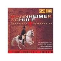 Cannabich; Richter; Holzbauer: Mannheim Schule