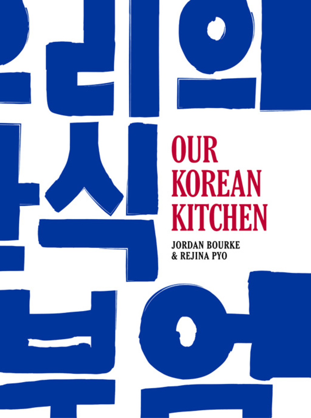 Our Korean Kitchen (ebook)