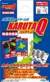 Carta queue prefectures reviews (japan import)