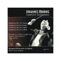 Johannes Brahms - Complete Symphonies (Hughes, Stuttgart PO) (Music CD)
