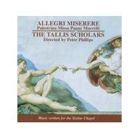 Allegri/Palestrina - Miserere/Missa Papae Marcelli (The Tallis Scholars) (Music CD)