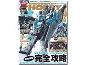 Dengeki Hobby Magazine February 2012