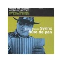 Simion Stanciu - Syrinx (Flute De Pan) (Music CD)