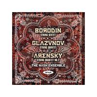 Borodin: String Sextet; Glazunov: String Quintet; Arensky: String Quartet No. 2 (Music CD)