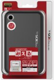 i-Lex 3DS XL Officially Licensed by Nintendo Hard Pouch Can be Checked Notification LED -Black-